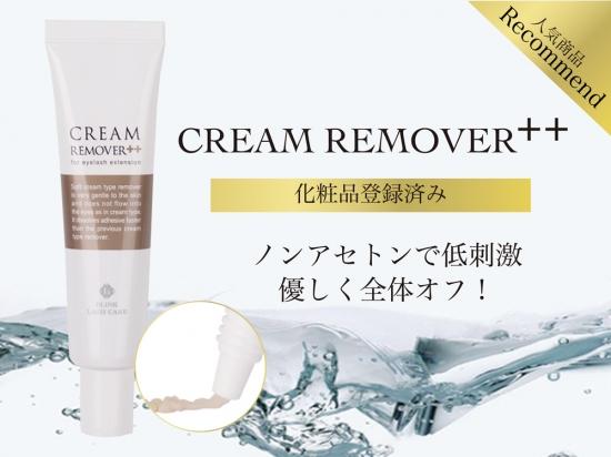 クリームリムーバー ダブルプラス BLINKLASH CREAM REMOVER++